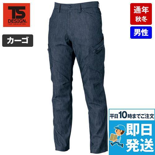 TS DESIGN 5314 TS レイヤードツイル メンズカーゴパンツ(男女兼用)