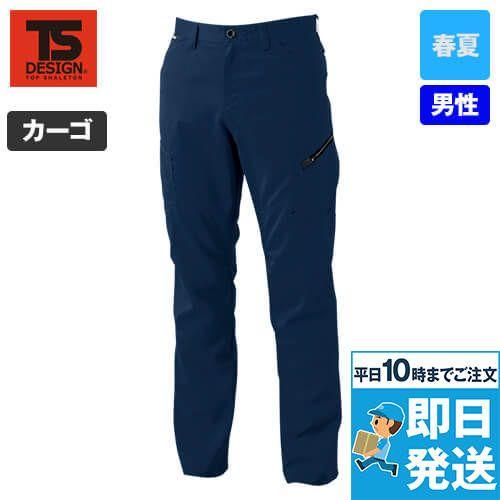 TS DESIGN 8104 [春夏用]AIR ACTIVE メンズカーゴパンツ(男性用)
