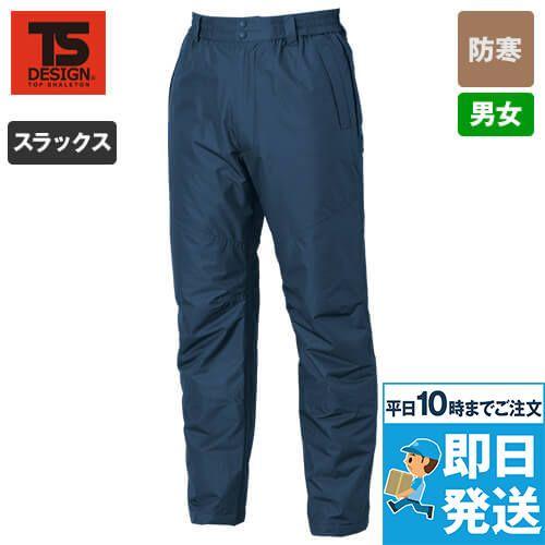 TS DESIGN 8122 防水防寒ライトウォームパンツ(男女兼用)