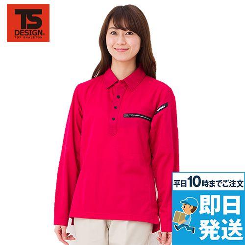 TS DESIGN 81305 ES ワークニットロングポロシャツ(男女兼用)