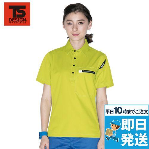 TS DESIGN 81355 ES [通年]ワークニットショートポロシャツ(男女兼用)