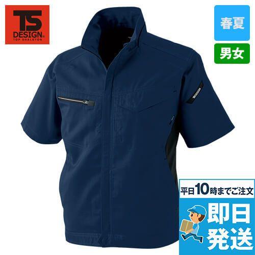 TS DESIGN 8156 [春夏用]AIR ACTIVE ショートスリーブジャケット(男女兼用)