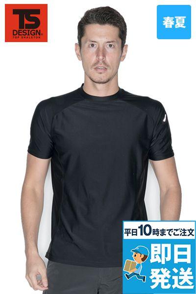 TS DESIGN 841552  [春夏用]接触冷感ショートスリーブシャツ(男性用)