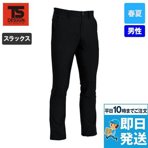 TS DESIGN ストレッチ エアーパンツ(無重力パンツ)(男性用)