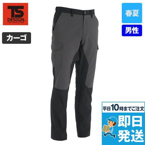TS DESIGN 84604 [春夏用]ハイブリッドサマーカーゴパンツ(無重力パンツ)(男性用)