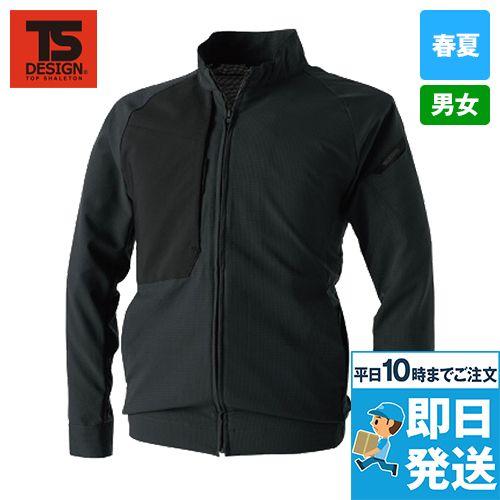 TS DESIGN 84606 [春夏用]ハイブリッドサマーワークジャケット(男女兼用)