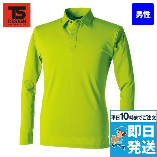 TS DESIGN 9105 [通年]TS 4Dメンズロングポロシャツ