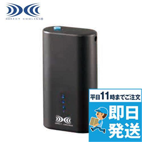 NANOBT2 [春夏用]空調服 LINANO2 リチウムイオン小型バッテリー本体[返品NG]