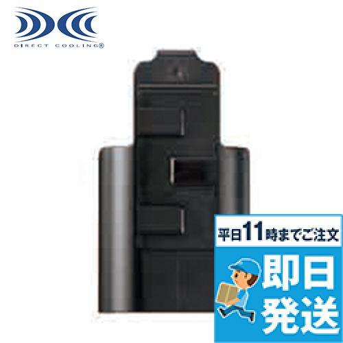 NANOHLBK [春夏用]空調服 NANOBT2用 バッテリーホルダー[返品NG]