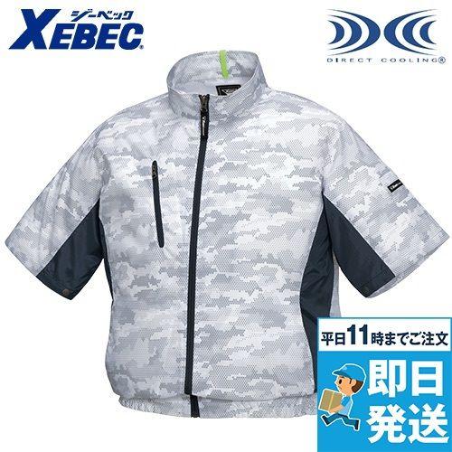 ジーベック XE98006 空調服 迷彩半袖ブルゾン