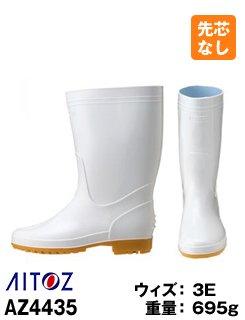 甲被・底ポリ塩化ビニールで出来た、耐油底で劣化しづらい衛生長靴AZ4435