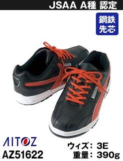 制電・耐油・耐滑の高機能なタルテックスAZ51622