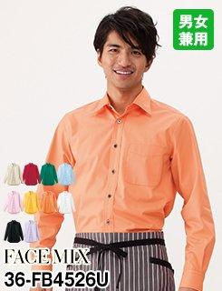 定番の襟元だからどんなスタイルにもあわせやすい長袖シャツ
