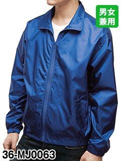 イベントブルゾン(スタッフジャンパー)MJ0063