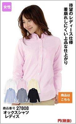 定番のデザインのシャツ