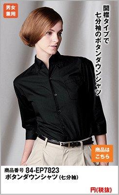 高級感のあるシャドーストライプのワイシャツ