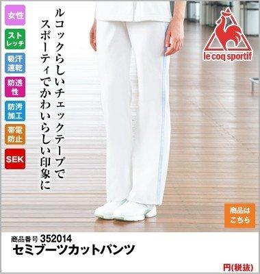 チェックテープセミブーツカットパンツ(女性用)