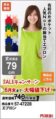 胸当てタイプの黄緑エプロン
