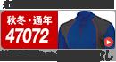 クロダルマ コンプレッション 47072