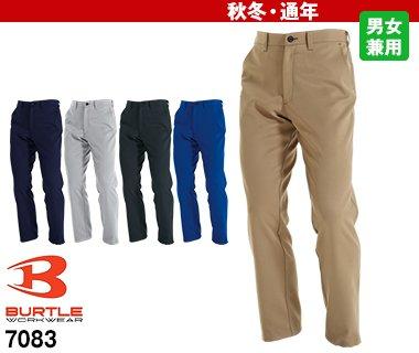 男女兼用の制電ストレッチパンツ。動きやすくてシワになりにくいワークパンツ・バートル7083