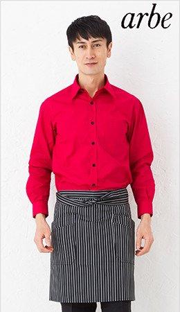 arbe|EP5962長袖ブロードシャツ