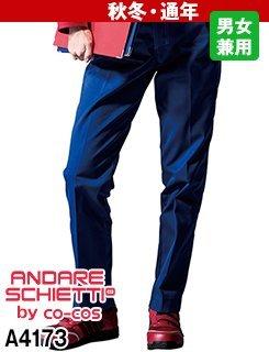 A-4173 アンドレスケッティ ノータックスラックス