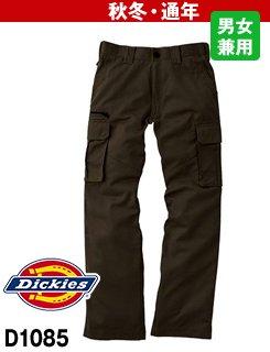 D-1085 Dickies カーゴパンツ