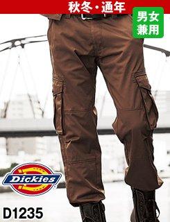 D-1235 Dickies カーゴパンツ