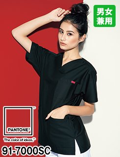 色のスタンダード基準「パントン」の多色で医療現場に合わせやすい白衣 パントンカラースクラブ 7000SC