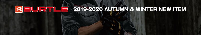 バートル 新作作業着2019-2020AW