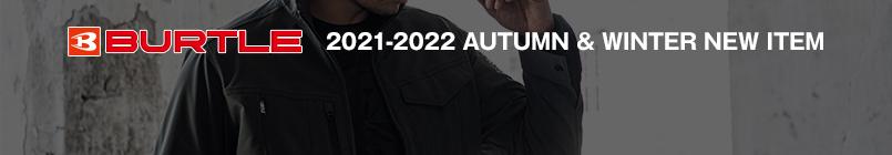 バートル 新作作業着2021-2022AW
