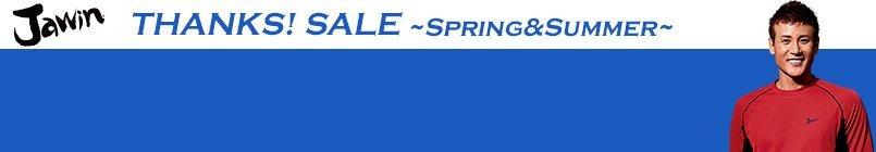 Jawin 春夏用コンプレッション SALE