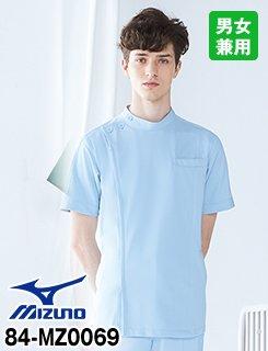 定番デザインで男女兼用!接骨院に圧倒的な人気!医療白衣 ケーシージャケット MIZUNO MZ0069