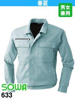 人気のTC素材で消臭で清潔キープできる作業服・桑和633