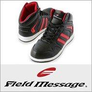 フィールドメッセージ安全靴