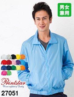 日本一売れてるジャンパー!カラー・サイズ豊富なイベントブルゾン