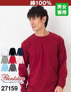 肉厚素材の耐久性ある長袖Tシャツ