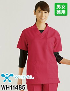 激安で買い替えにも便利!医療スクラブ白衣 自重堂ホワイセル WH11485