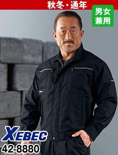 8880 ジーベック KAKUDA ストレッチ長袖ブルゾン