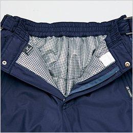衣服内に熱を蓄え高い保温力を持続する裏地アルミプリント
