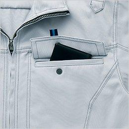 ペン差し付胸ポケット