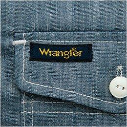 右胸 ポケット部の補強とアクセント兼ねた配色カン止め
