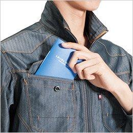 右胸 野帳(レベルブック)ダブル収納ポケット(深さ19.5cm)