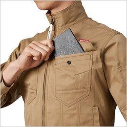 左胸 レベルブック収納ポケット(深さ20cm)