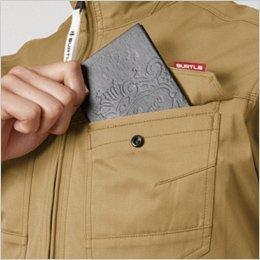 左胸 レベルブック収納ポケット付き(深さ21cm)