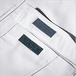 左胸 ポケット口幅広マジックテープ&リベット