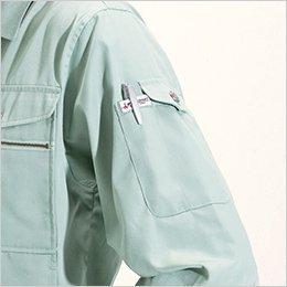 右袖 ペンポケット