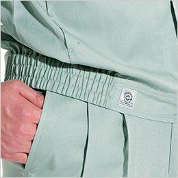 前裾 エコマーク認定番号