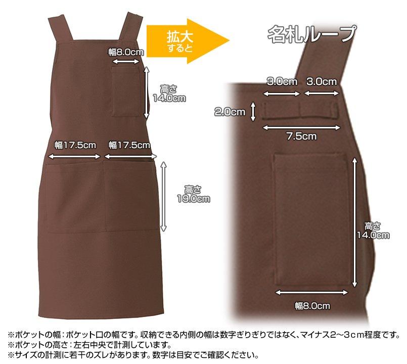 T8092ポケットサイズ