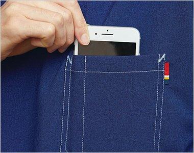 左胸のポケットにはディッキーズカラーのピスネーム付き